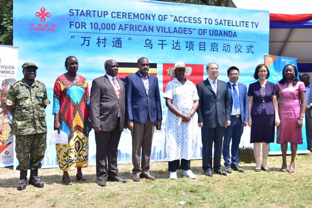 TERP Media Helps Startimes Launch Landmark Project